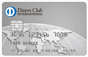diners-ic-card